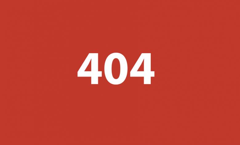 Cara Memperbaiki Error 404 Not Found Wordpress Dengan Mudah