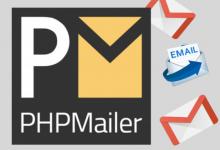 Photo of Cara Mengirim Email Menggunakan PHPmailer Dan Gmail