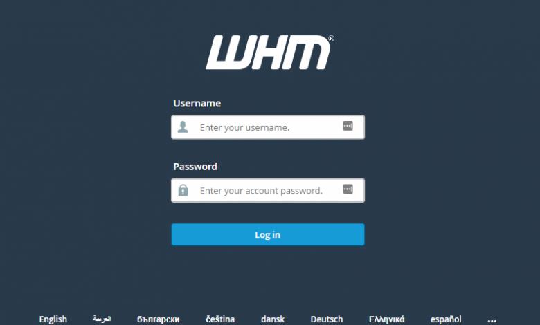 Cara Melakukan Install WHM di VPS Centos dengan Mudah